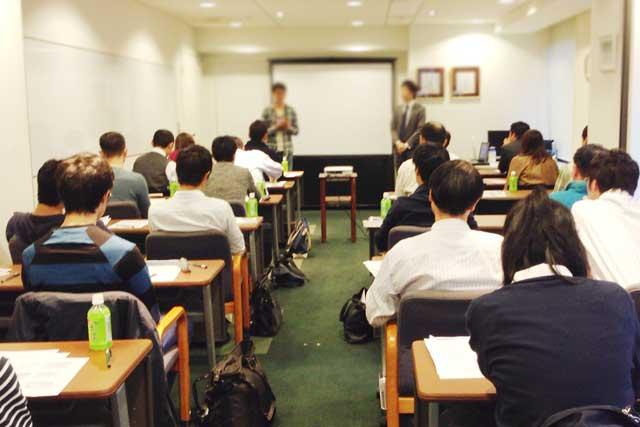 職長教育セミナー