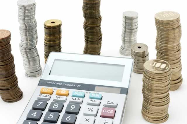最低賃金の改定
